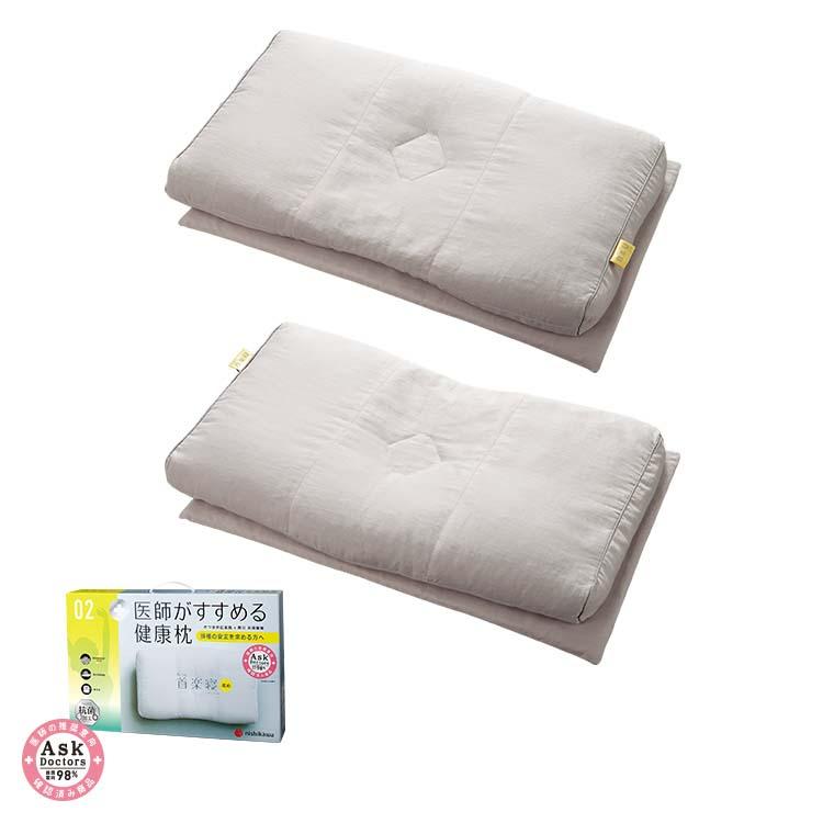 EI8602[T] もっと首楽寝(低め)