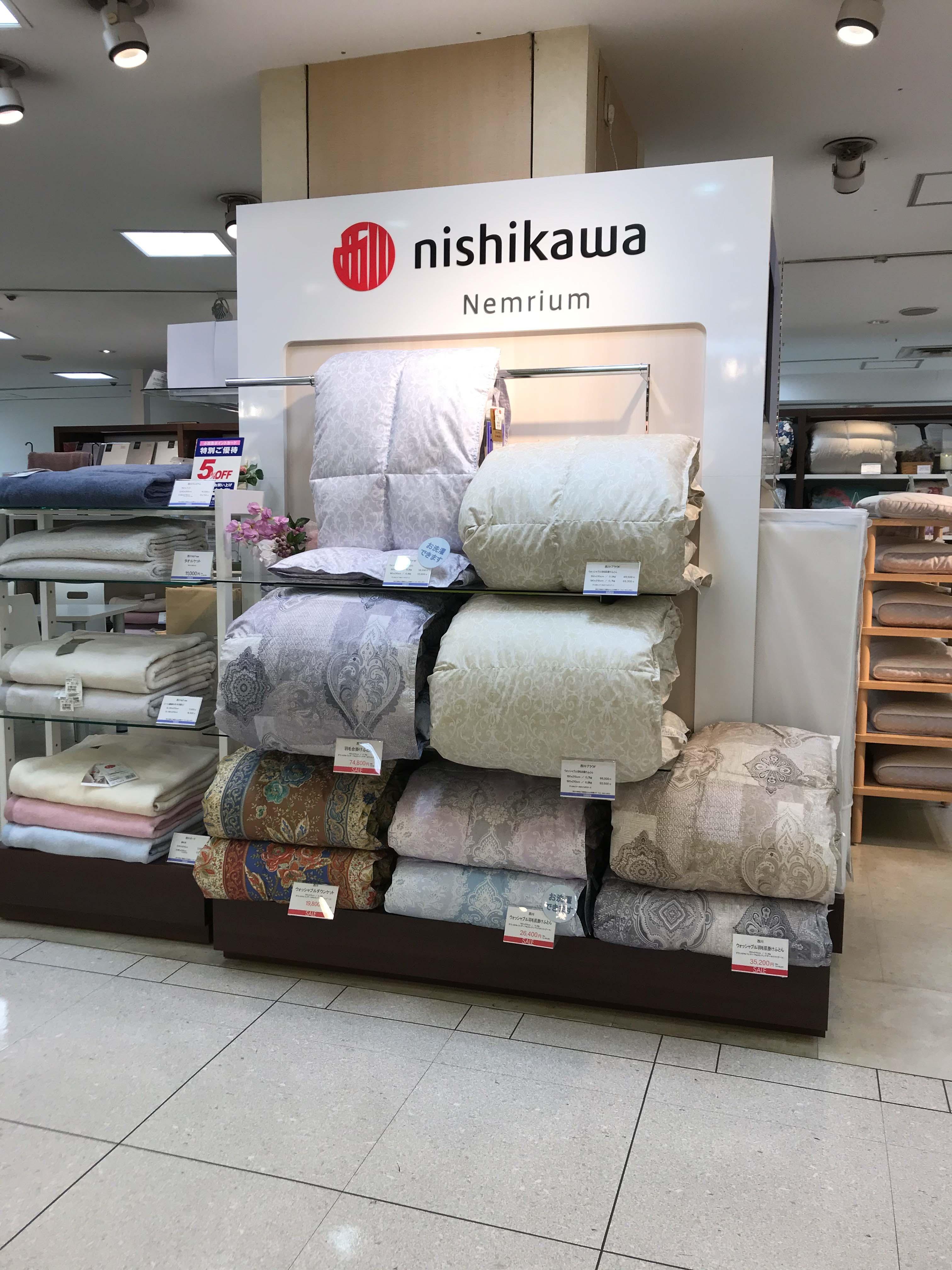 小田急 百貨店 新宿 営業 時間