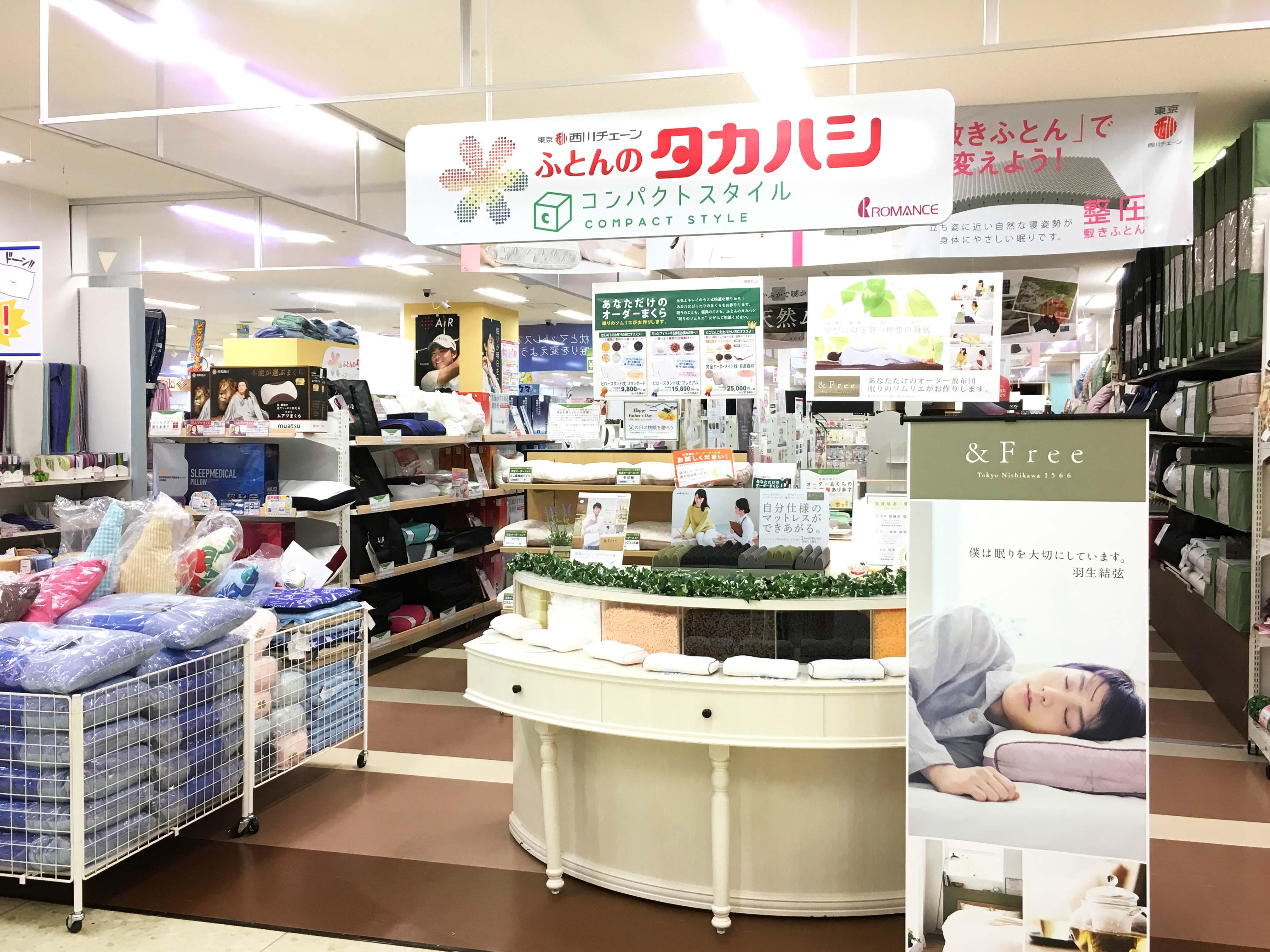 ゆめタウン 高松 当選 発表